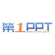 课件模版·第1PPT